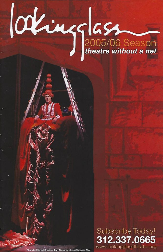 Brochure for 2005-2006 season at Lookingglass Theatre. Image courtesy of the artist.