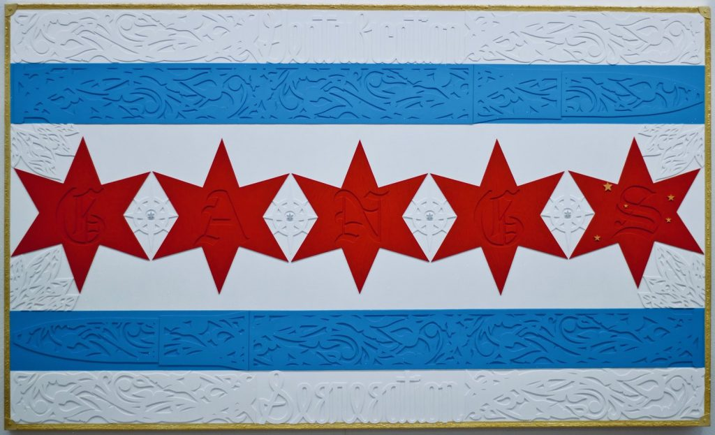 "Image: ""Chicago Flag"" painting by Kristoffer McAfee, acrylic paint, illustration board, and gold foil on canvas, 36""x60"". Image courtesy of the artist."